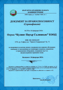 Certificate BBCM.png